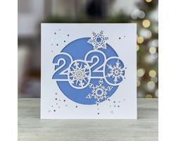 Otevírací novoročenka GL216 - bílá / modrá / stříbrná