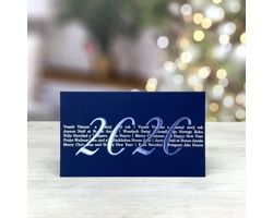 Otevírací novoročenka GL235 - modrá / stříbrná
