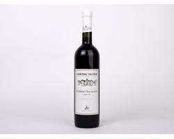 Červené suché víno Cabernet Sauvignon jakostní  - 0,75l