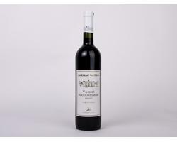 Červené polosladké víno Valtické Svatovavřinecké jakostní  - 0,75l