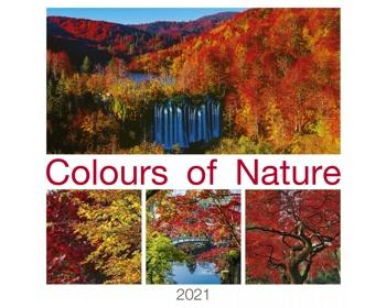 Náhled produktu Nástěnný kalendář Colours od Nature 2021