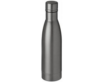 Náhled produktu Nerezová vakuová termoláhev LOACH pro studené i teplé nápoje, 500 ml - titanová