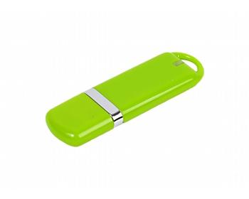 Náhled produktu Klasický USB flash disk HAMMON