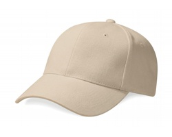 Čepice s kšiltem Beechfield Pro-Style Heavy Brushed Cotton